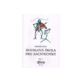 Houslová škola pro začátečníky 1 - Zdeněk Gola