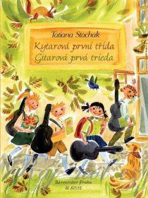 Stachak Tatiana , Kytarová první třída s CD